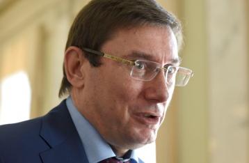 Луценко: Если КСУ отменит люстрацию, проведем новую