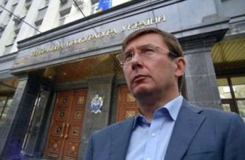 Луценко сообщил о задержании чиновника времен Януковича