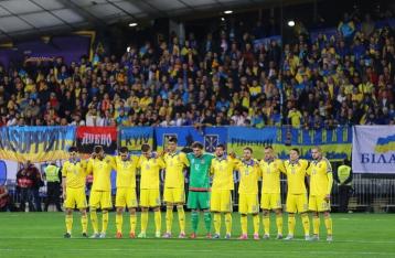 Сборная Украины уступила Германии