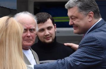 Солошенко и Афанасьев прибыли в Украину
