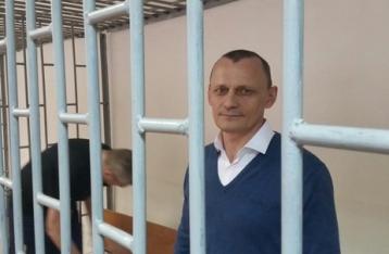 Минюст направил в РФ запрос о передаче Карпюка