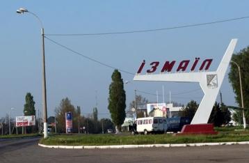 В Измаиле из-за массового отравления введено чрезвычайное положение