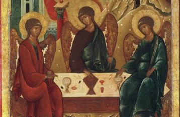 Украина празднует День святой Троицы
