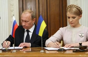 Гройсман намекнул, что Тимошенко имела «дивиденды» от соглашения с Путиным