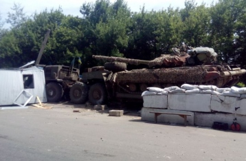 На Луганщине тягач протаранил блокпост: погиб военный, четверо ранены