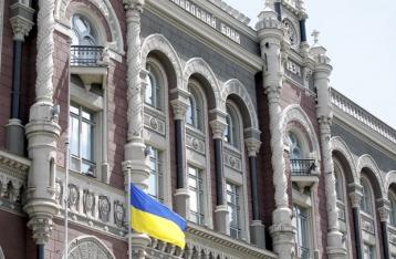 Украинские банки впервые за 13 месяцев получили прибыль