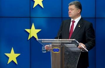 Сегодня в Брюсселе состоится мини-саммит Украина-ЕС