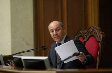 Парубий предлагает разделить децентрализацию и особый статус Донбасса