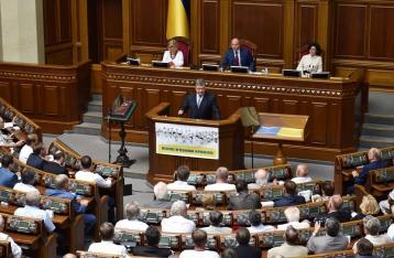 Порошенко назвал условие голосования по децентрализации