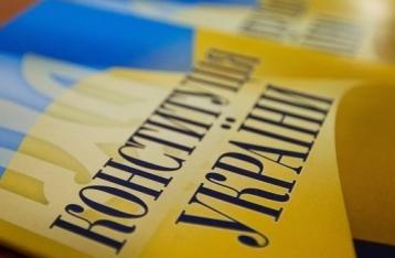 Закон об изменениях в Конституцию в части правосудия опубликован в прессе