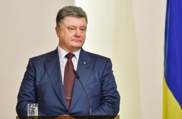 Порошенко: На пути в ЕС Украину не остановят никакие Brexit