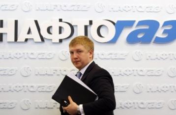 «Нафтогаз» предложил «Газпрому» подписать допсоглашение к газовому контракту