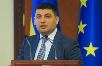 Гройсман уверен, что через 10 лет Украина станет членом ЕС