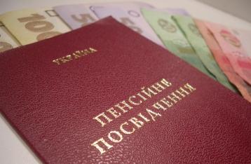 С сегодняшнего дня в Украине отменяется налогообложение пенсий