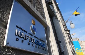 Кабмин утвердил план разделения «Нафтогаза»