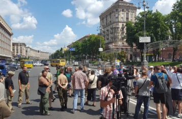 Активисты перекрыли Крещатик из-за дела бойцов «Айдара»