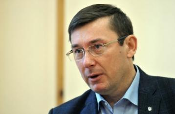 Луценко: В рамках операции «Янтарь» задержаны четверо подозреваемых