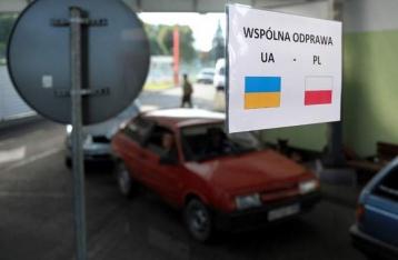Все пункты пропуска на границе Украины с Польшей разблокированы