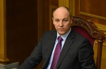 Парубий подписал постановление об аресте Онищенко