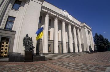 Трибуна и президиум ВР снова заблокированы