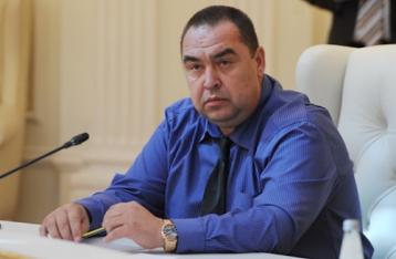 Дело сбитого ИЛ-76: Плотницкому заочно сообщили о подозрении