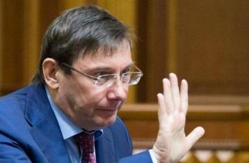 Луценко уволил прокурора Ривненской области