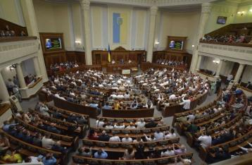 Рада дала «добро» на амнистию участников АТО