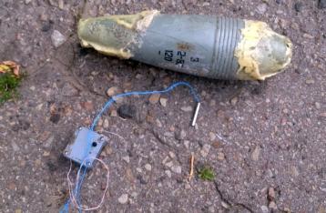 На Луганщине в результате подрыва на фугасе погибли двое военных