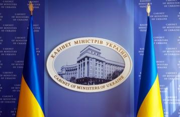 Решение Кабмина об эмбарго на российские товары вступило в силу