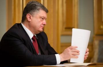Порошенко подписал новый закон о судоустройстве
