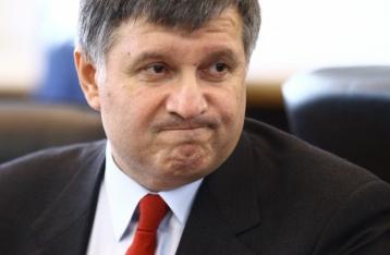 Первый зампред «Западукргеологии» задержан на 1,5-миллионной взятке