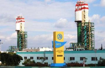Первого замглавы «Нафтогаза» подозревают в хищении госсредств ОПЗ