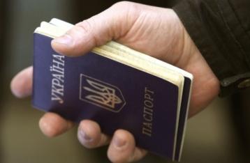 Рада приняла закон о новых паспортах