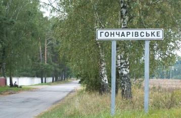 На Гончаровском полигоне начался пожар