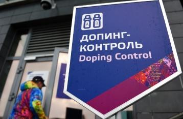 WADA: Власти РФ покрывали употреблявших допинг спортсменов