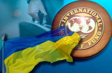 Данилюк заявил о «небольшой» задержке в сотрудничестве с МВФ