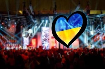 Три города прошли в финал конкурса на проведение «Евровидения»