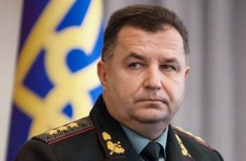 Полторак уволил и разжаловал замкомандира 53-й бригады