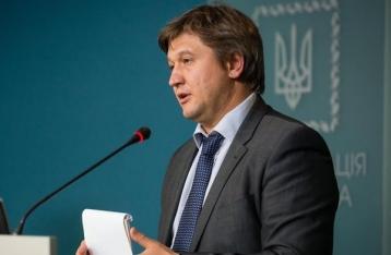Данилюк: Украина не должна возвращать России «долг Януковича»