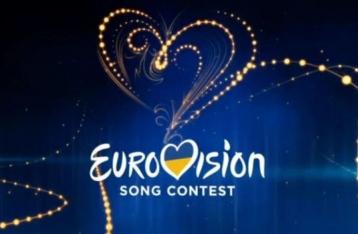 Выбор города-хозяина «Евровидения-2017» перенесли на неопределенный срок