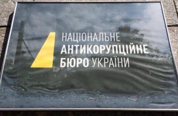 Фигурант «дела Онищенко» пошел на сделку со следствием