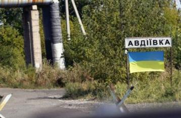 В Авдеевке произошел бой, силы АТО заставили ДРГ отступить