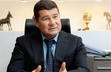 Подозрение Онищенко вручили его адвокатам и родственникам