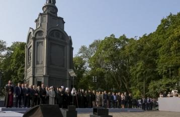 Участники крестного хода УПЦ КП прибыли на Владимирскую горку