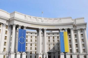 МИД: «Крымские» санкции могут распространиться на Южный федеральный округ РФ