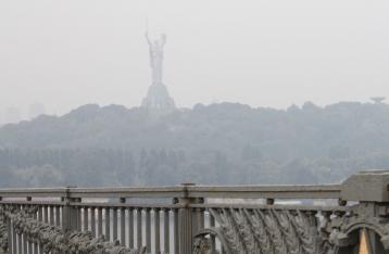 Воздух в Киеве загрязнен, смог продержится до конца суток