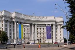 МИД не получал от РФ запрос на назначение Бабича послом