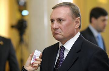 Нардеп: Суд изберет Ефремову меру пресечения завтра