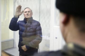 В ГПУ сообщили, где будут судить Ефремова