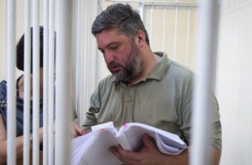Апелляционный суд отпустил Перелому под домашний арест